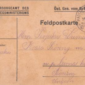 Carte poștală din Primul Război Mondial