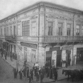 Strada Mare (Grigore Ghica)