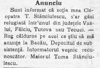 Ziarul Universul, 21 noiembrie 1916