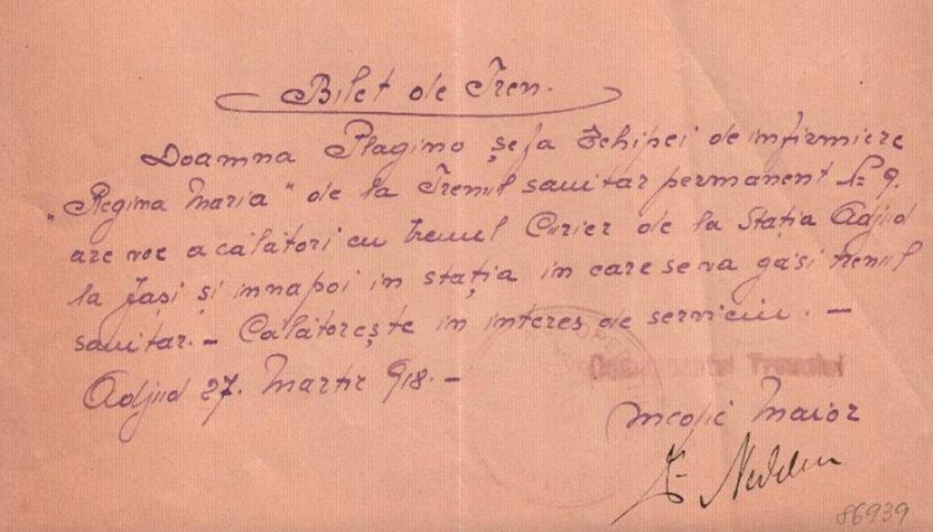 """Bacalbașa, Constantin, """"Capitala sub ocupația dușmanului, 1916 – 1918"""", Brăila: Ed. Alcalay & Calafateanu, 1921"""